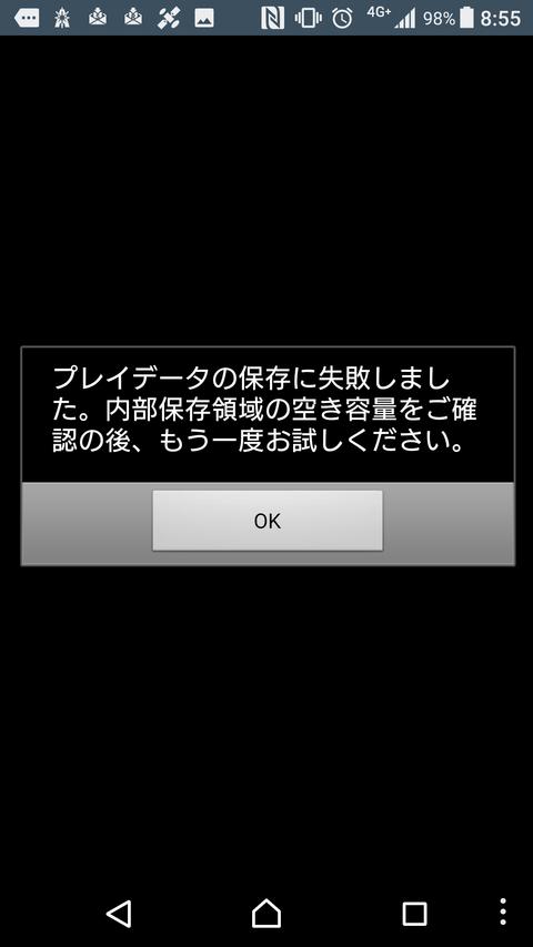 Screenshot_20190515-085534