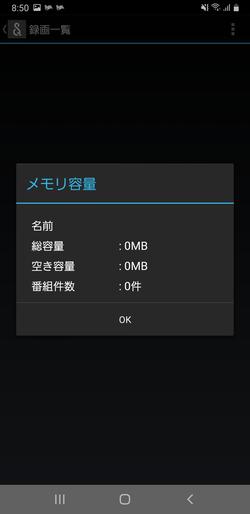 【PCTV】20210410_03