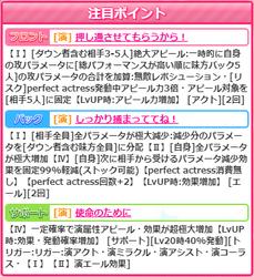 【D劇場】ゆりな01