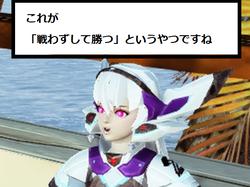 【PSO2】フロスティ004