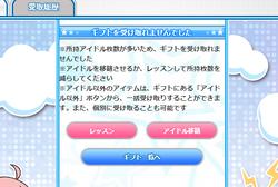 【アイドルうぉーず】枠20210831_01