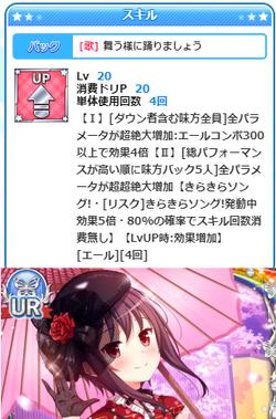 【アイドルうぉーず】雨上がり乙女美晴20210501_02