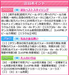 【のの道】光咲01