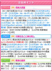 ログボ香歩01