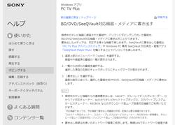 【PCTV】20210407_03