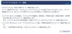 【PSO2】0003