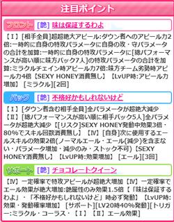 【チョコ革命】渚20210201_01