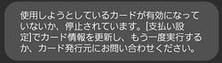 【Oculus】クレカ001