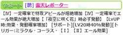 【アイドルうぉーず】【温潤良玉】愛葉礼華20211011_03