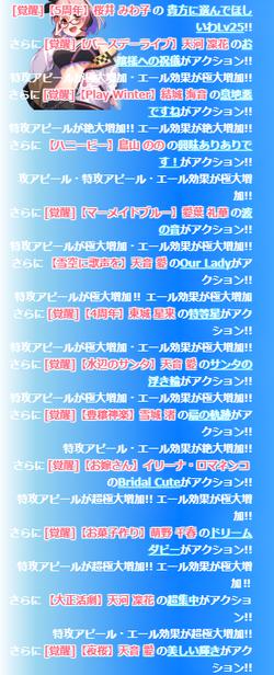 【あいうお】ミラクル検証_03
