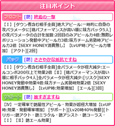 【D劇場】光咲01