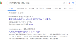【SIMS4】004