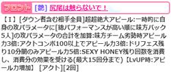 【宵闇の宴】命02