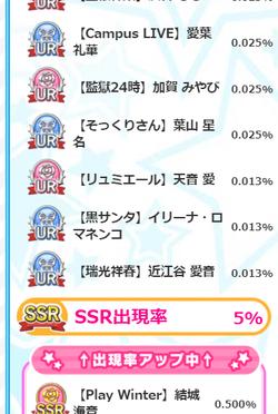 【排出メモ】スペシャル20210116_03