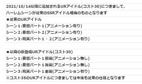 【アイドルうぉーず】20211013_02