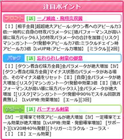 【ぶいあーる!】雪乃01