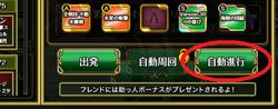 【オトフロ】自動進行20211009_01