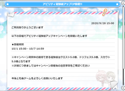 【あいうお】経験値アップ01