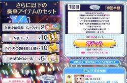 【排出メモ】Platinum20210411_02