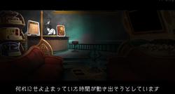【巨人と誓女】20210616_01
