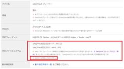 【PCTV】20210410_04