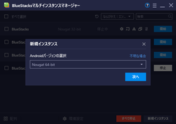 【サクラ革命】エミュ20210721_01