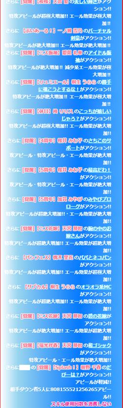 【あいうお】ミラクル検証_04