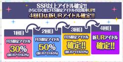 【排出メモ】FES福袋20201228_05