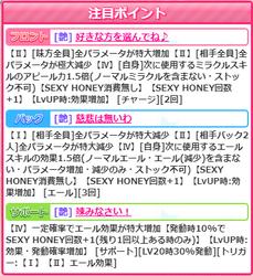 【D劇場】倉本01