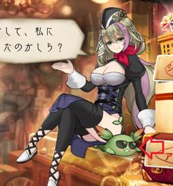 【誓女と巨神】隠れモフル202106021_03