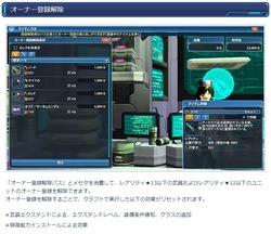 【PSO2】0008