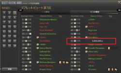 【FF14】ハウジング20210501_04