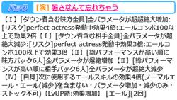 【アイドルうぉーず】6thめぐ20210714_02