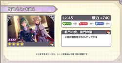 【リゼロ】新イベ20210729_02