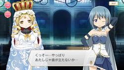 【アニメ】マギレコ終わり01