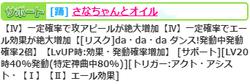 【日焼け止め】さな02
