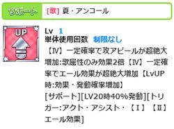 【アイドルうぉーず】歌姫ラウラさん20210815_02