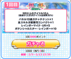 【排出メモ】20210306_01