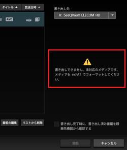 【PCTV】20210407_02