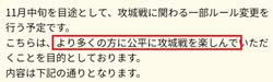 【三国志覇道】VERUP20201030_02