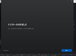 オキュラスアプリ001