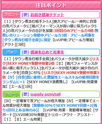 【感謝ガール】一本木 紗南01