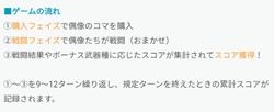 【FEH】ロキの盤上遊戯01