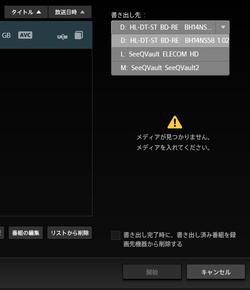 【PCTV】20210407_07