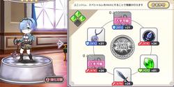 【リゼロ】覚醒素材20210807_02