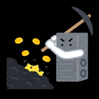 computer_mining_kasoutsuuka