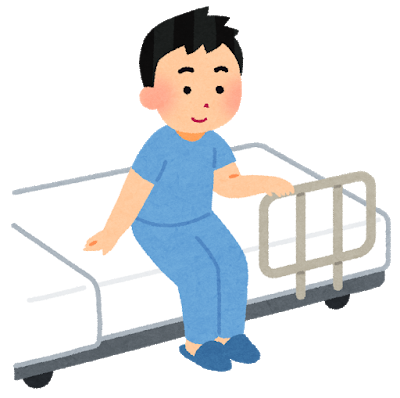 medical_bed_koshikake
