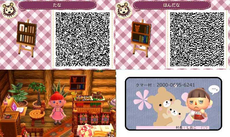 Animal Crossing New Leaf Qr Codes That I Like On