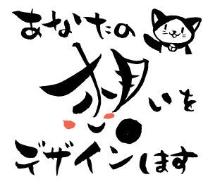 たろくろ筆ペンデザインアート書道_講座ロゴ