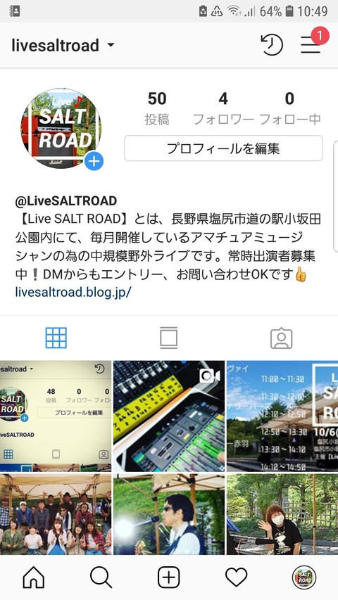 Screenshot_20181002-104909_Instagram